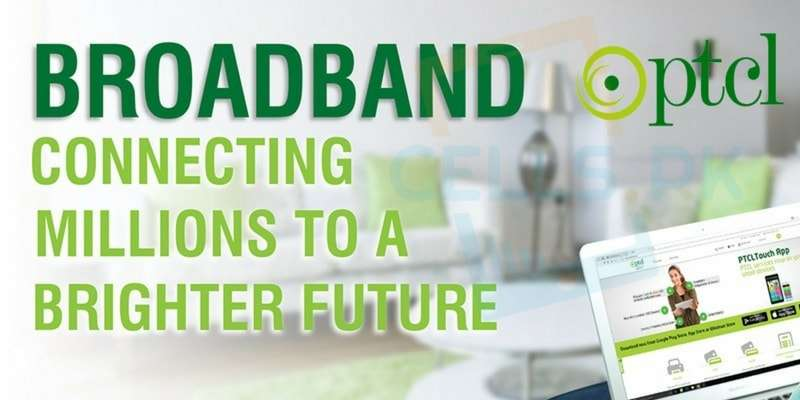 PTCL Broadband Internet Packages & Prices (2MB, 4MB, 8MB, 16MB, 20MB, 30MB, 50MB, 100MB)