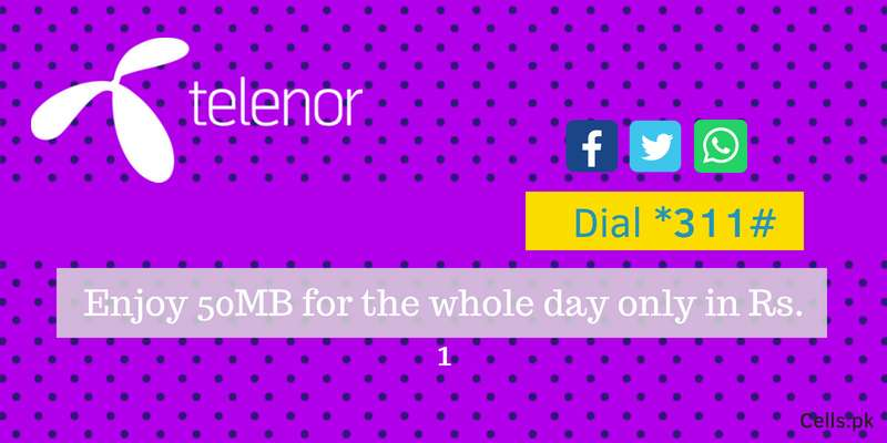 03717601-one-day-offer.jpg