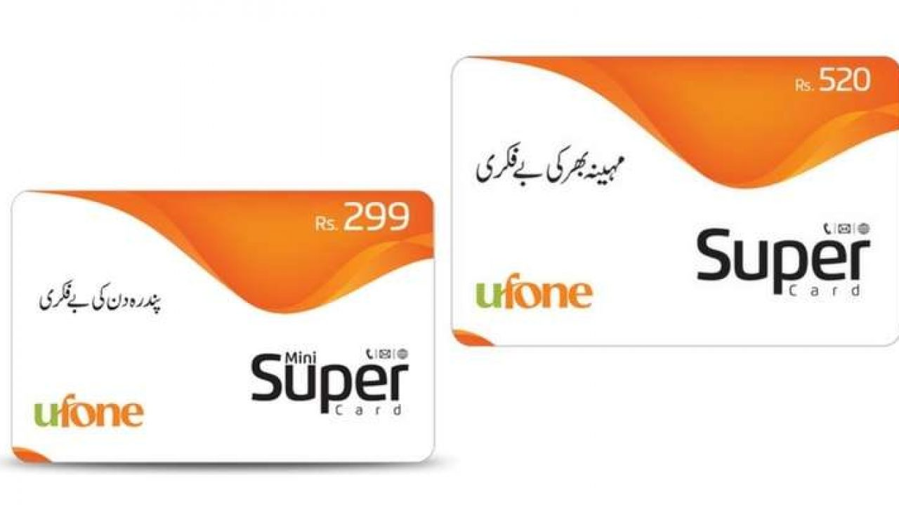 Ufone Super Card & Mini Super Card Offers Rs. 5 / Rs. 5 - Cells.pk