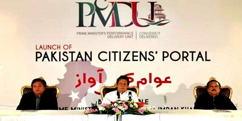 What is Pakistan Citizen Portal, How to use it & How it works?