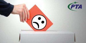 PTA Complaint Management System
