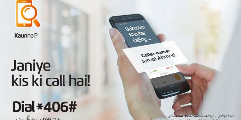 "Ufone introduces ""Kaun Hai"" Offer, a new wireless Caller Identification Service"