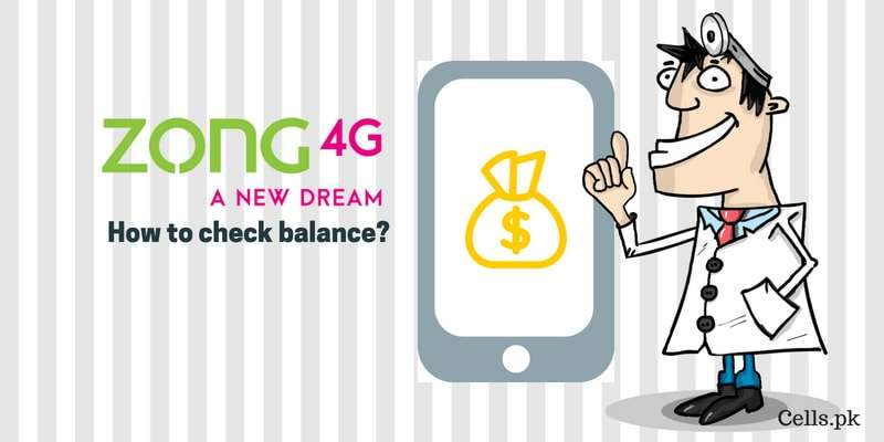 How to Check Zong Sim remaining Balance via code and by My zong APP ?
