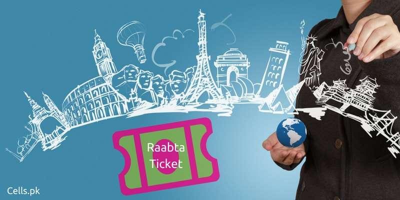 5db22415-international-raabta-ticket-offer.jpg
