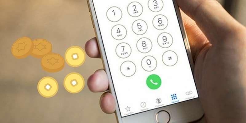 6023d55d-mobile-balance.jpg