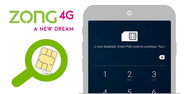 Unblock Zong SIM & Reset PIN/PUK Code