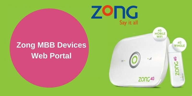 Zong MBB Device Online Web Portal Service (User Interface) http://192.168.8.1 How to use it?