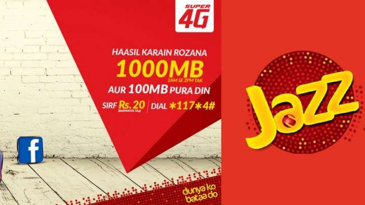 Jazz Daily Internet Package Offers 1gb Data In Only Rs 20 Cells Pk