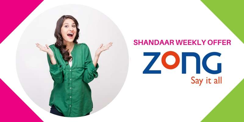 Zong Shandaar Haftawar / Weekly Offer 2019| Complete Details