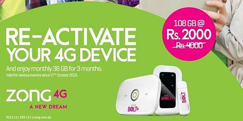 How to Save Rs. 2000 with Zong MBB Reactivation Offer