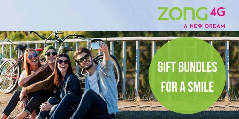 Zong 4G Gift a Bundle Offer Now activate Zong Offers on other Zong Numbers