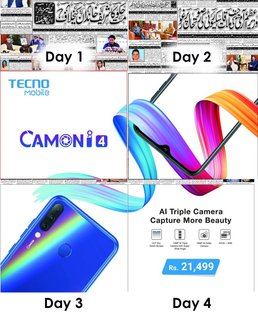 Tecno Ad in Newspapers
