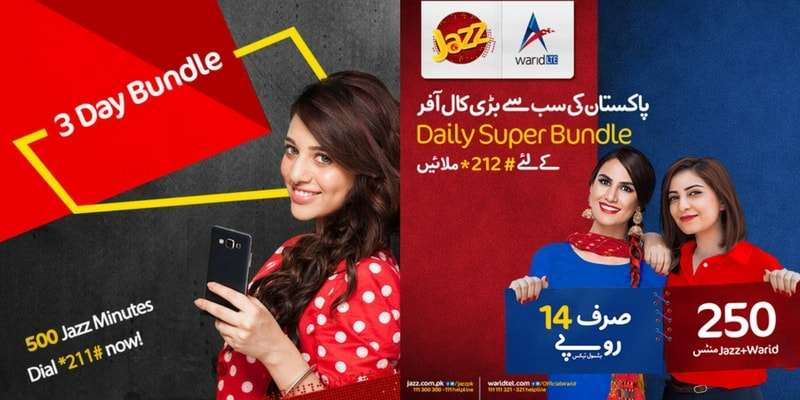 ad025cb1-super-bundle-offer-and-3-day-bundle-offer.jpg