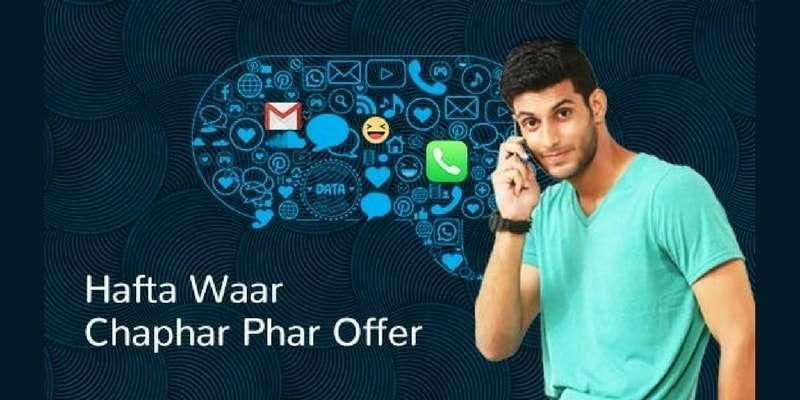 Telenor Haftawaar Chappar Phaar Offer & Telenor 3 Din Sahulat Offer (Complete Info)