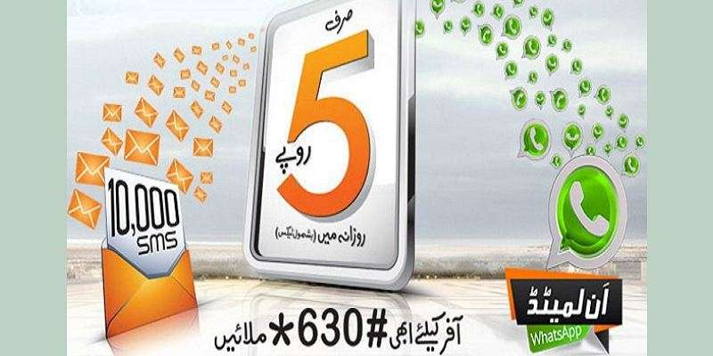 How to Activate Ufone Daily Chat Bundle to Get Unlimited SMS & WhatsApp in Rs. 5