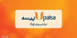 pay PTCL Bill with Upaisa
