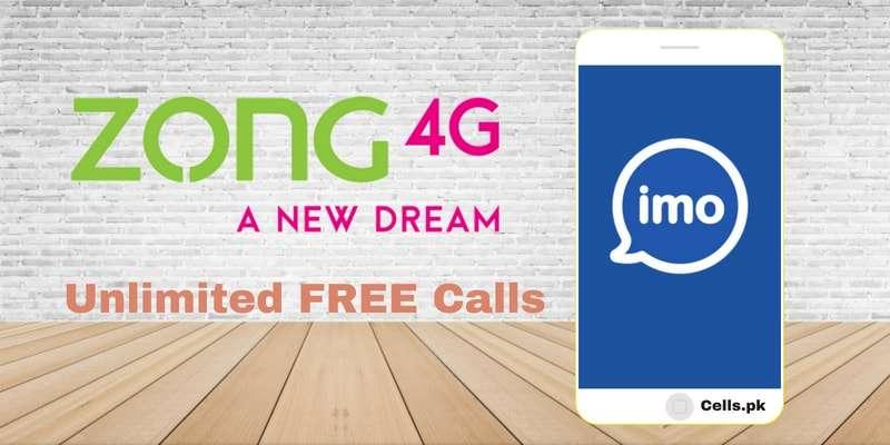 c4ddfe53-imo-offer.jpg