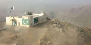 AWAL TELECOM South Waziristan