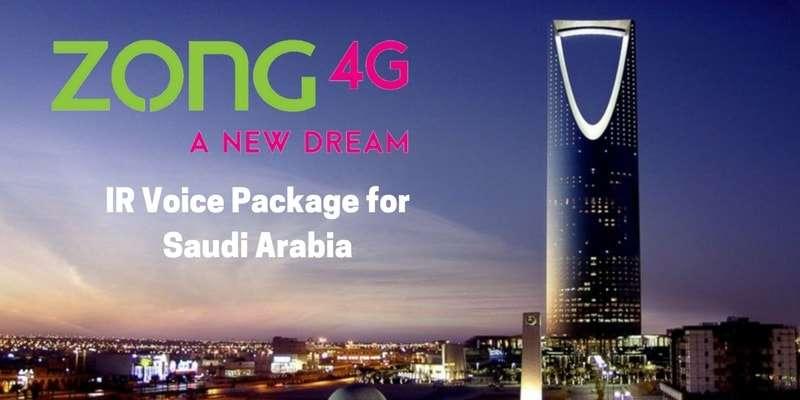 Zong Hajj Offer 2019 | Zong Saudi Arabia Call Package (IR Voice Bundle for Saudi Arabia) Latest