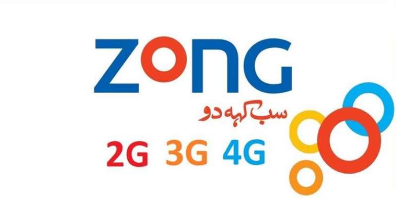 Zong Free Internet Tricks 2019 (9 Easy Methods)