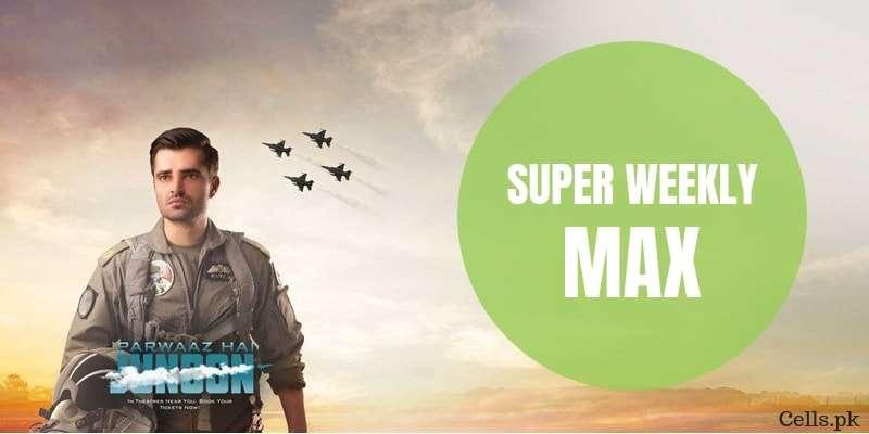 debc00c8-super-weekly-max-offer.jpg