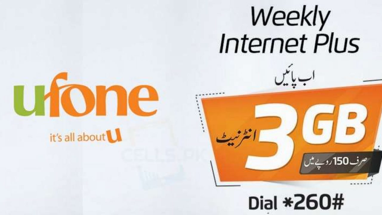 Ufone Weekly Internet Plus Offer 5GB for 5 Days in Rs. 5 - Cells.pk