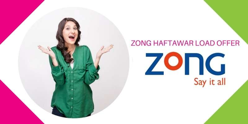 Zong Haftawar Load Offer | 1500 On-net Minutes, 75 Off-net Minutes, 1500 SMS & 1.5GB Internet