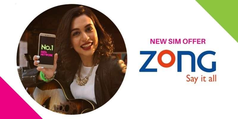 Zong New Sim Offer
