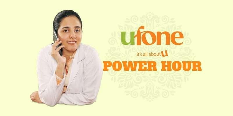 e78840a0-ufone-power-hour.jpg