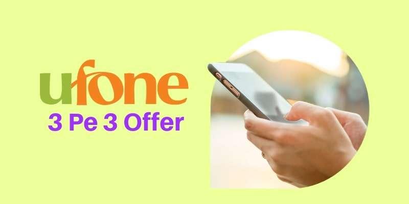 f117a0a6-3-pe-3-offer.jpg