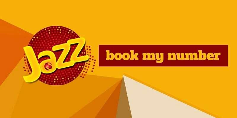 f2ee22a9-jazzbook-my-number.jpg