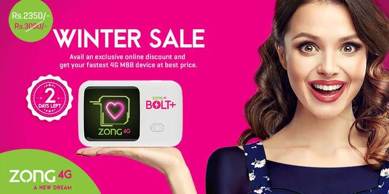 f7f06f9b-avail-discount-of-rs-450-on-zong-4g-bolt-device-latest.jpg