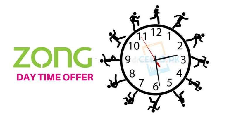 Zong Daytime Offer 2019 | Enjoy 1200 MB Internet in just Rs. 16 (Latest)