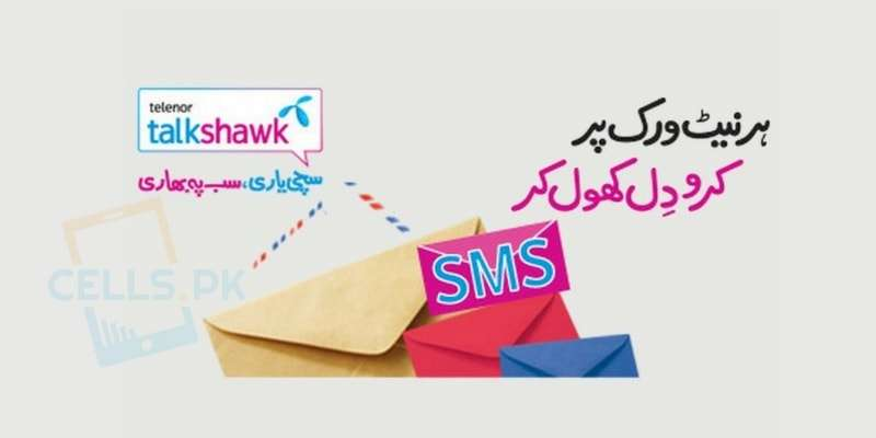 Telenor Talkshawk SMS Packages Daily, Weekly, 5 Day, 15 Day Economy & Monthly (Complete Details)