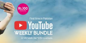 Zong YouTube Weekly Offer