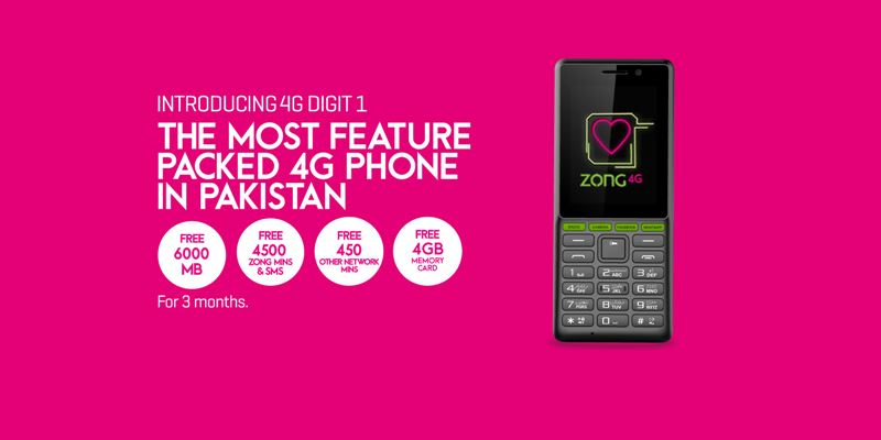 Zong Digit 1 Offer