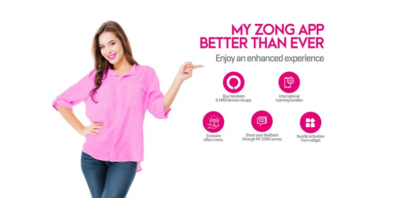 My Zong App is much more better than before