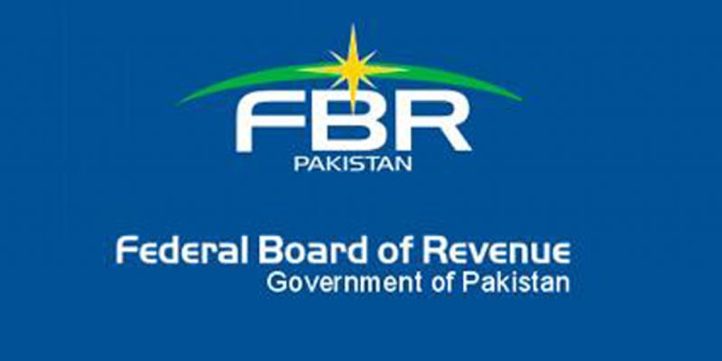 3 Easy Steps to check Your assets via FBR/NADRA Web Portals