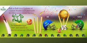 SCO Cricket Alerts