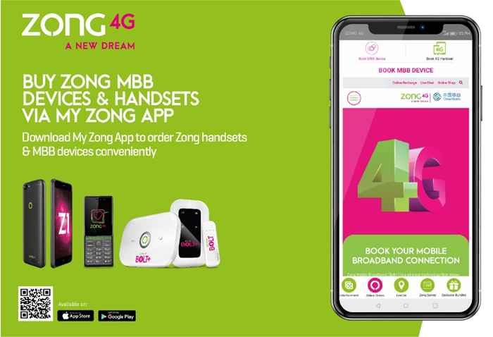 My Zong App Offers