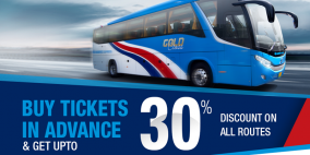 Daewoo Bus Ticket Online