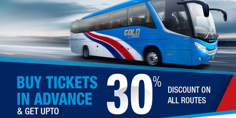 Daewoo Bus Ticket Online