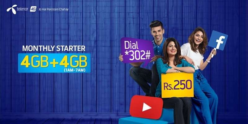 Telenor 4G Monthly Starter Package is all you need for Non-Stop Surfing & Sharing 2018
