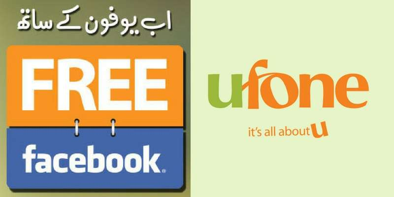 List of all Ufone Free Facebook internet Packages and Offers in 2018