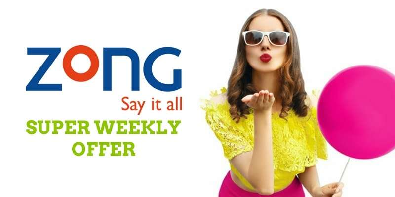 Zong Super Weekly Offer 2000 MB Internet for 7 Days in Just Rs. 100 (How to Activate)