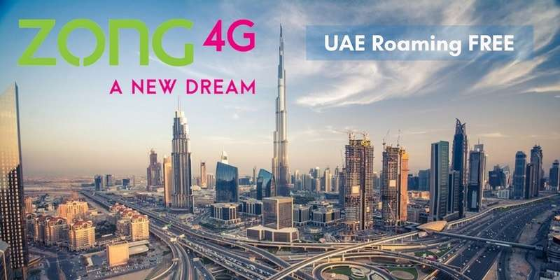 Zong Prepaid Roaming Packages for UAE & Zong UAE Roaming FREE Minutes (Roam like Home Offer)