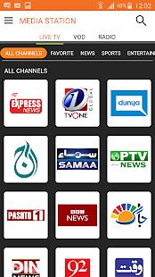 Ufone Live TV App