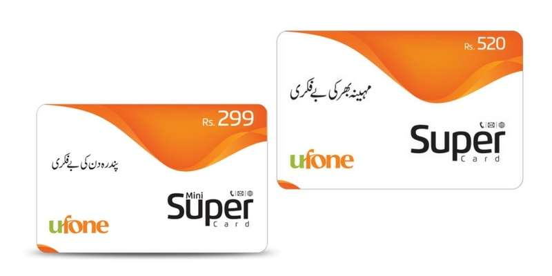 Ufone Super Card Offer Rs. 520 Per Month 2018 | Ufone Mini Super Card in just Rs. 299 (Latest)