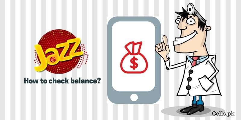 Mobilink Jazz Balance Check Code 2018 | Jazz Balance Check Via Jazz ECare (Prepaid/Postpaid)