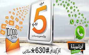 Ufone Daily Chat bundle Code